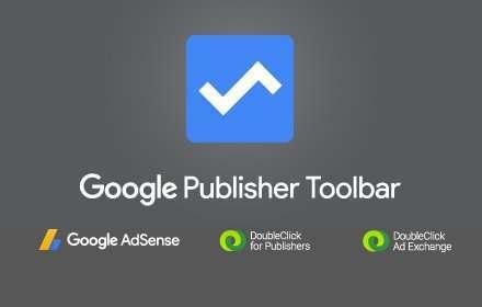 使用Google Publisher Toolbar扩展管理Google AdSense 海纳百川 第1张