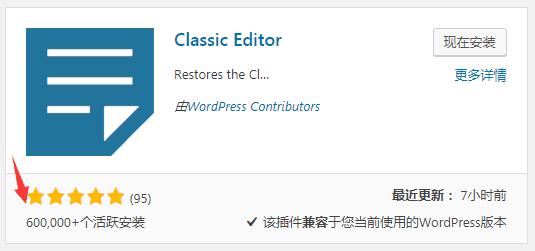 WordPress 5.0已经推送,你会升级更新吗? - 第2张 - 懿古今(www.yigujin.cn)