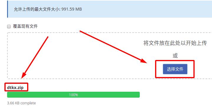 老薛主机大淘客网站报错无法正常访问怎么办? 第3张