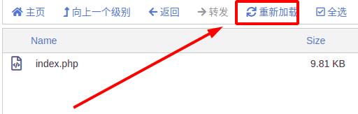 老薛主机大淘客网站报错无法正常访问怎么办? 第4张