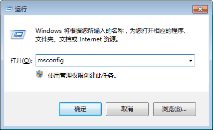 Win7开机出现Unable to set Tary Icon怎么办? 第2张