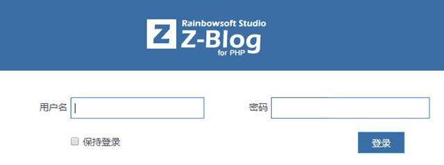 ZBlogPHP新手入门教程之基本设置篇 - 第3张 - boke112联盟(boke112.com)