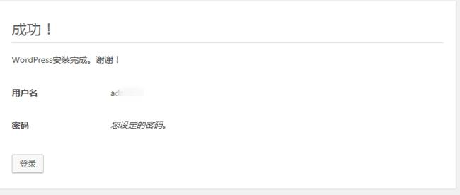 宝塔linux面板创建站点添加网站详细教程 建站经验 第13张