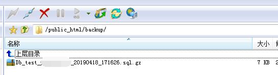 宝塔面板如何自动备份数据库和网站文件到FTP存储空间? 建站经验 第7张
