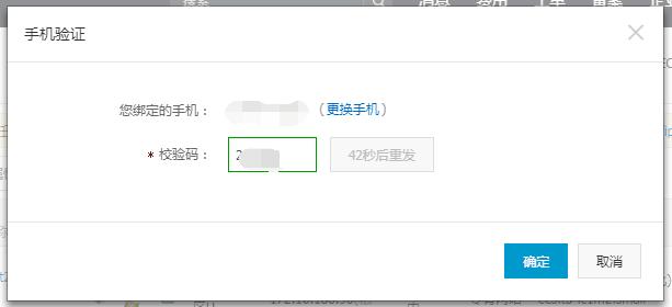 阿里云ECS Windows系统服务器初始登录密码是多少? - 第4张 - boke112联盟(boke112.com)