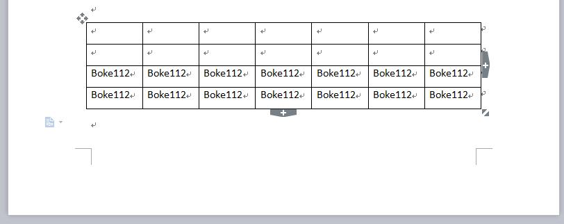 WPS文字如何删除没有分页符的空白页? - 第2张 - boke112联盟(boke112.com)