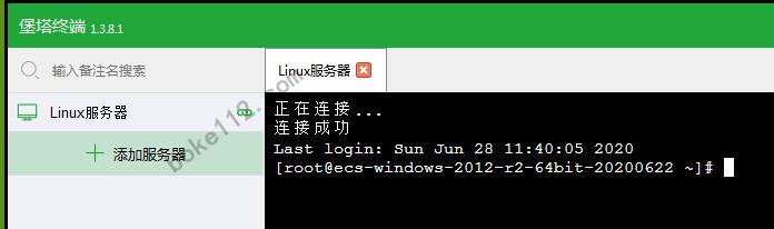 Linux 服务器的连接登录及文件管理工具推荐堡塔 SSH 终端 - 第 4 张 - boke112 联盟(boke112.com)