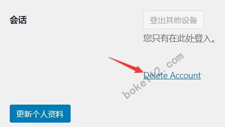 WordPress允许注册用户删除账号的插件Delete Me - 第3张 - boke112联盟(boke112.com)