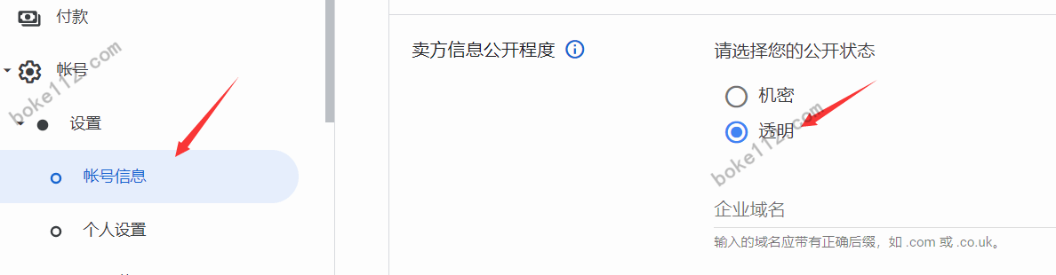 sellers.json是什么?如何在Google Adsense中公开卖方信息? - 第1张 - boke112联盟(boke112.com)