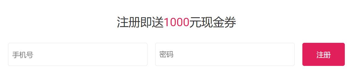 注册尊云账号即可送1000元现金券(代金券),可用于新购和续费 - 第1张 - boke112联盟(boke112.com)