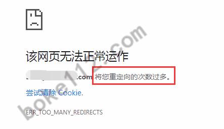 """站点使用Cloudflare后无法访问显示""""将您重定向的次数过多""""怎么办? - 第1张 - boke112联盟(boke112.com)"""