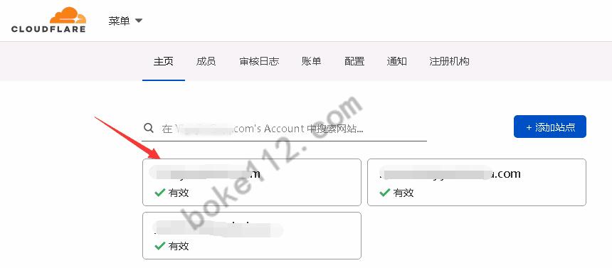 """站点使用Cloudflare后无法访问显示""""将您重定向的次数过多""""怎么办? - 第2张 - boke112联盟(boke112.com)"""